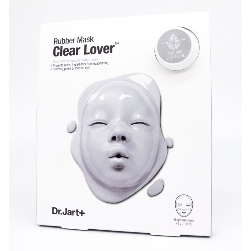 Альгинатная маска 10
