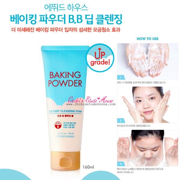Пенка для умывания Etude House Baking Powder B.B Deep Cleansing Foam