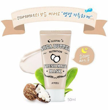 A'PIEU SLEEPING SHEA BUTTER NUTRITION FRESH MATE MASK НОЧНАЯ МАСКА С МАСЛОМ ШИ 50ML