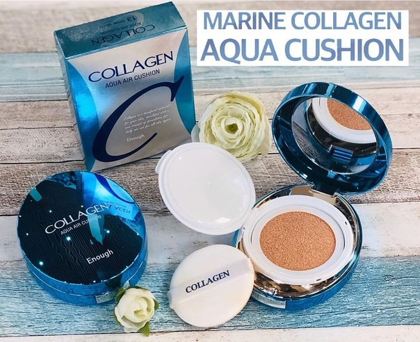 Кушон увлажняющий с коллагеном Enough — Collagen Aqua Air Cushion SPF50+ PA+++, тон 13,#21