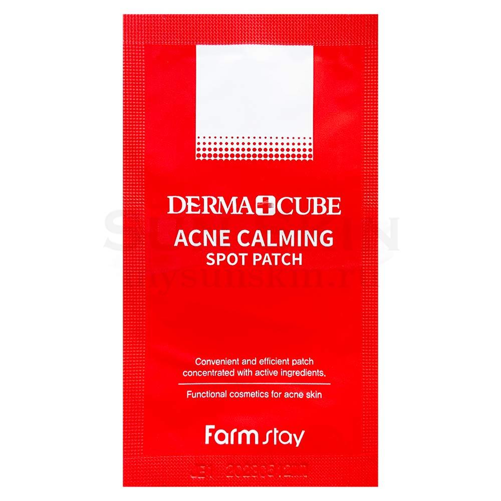 Точечные патчи от акне Derma Cube Acne Calming Spot Patch 1 лист.